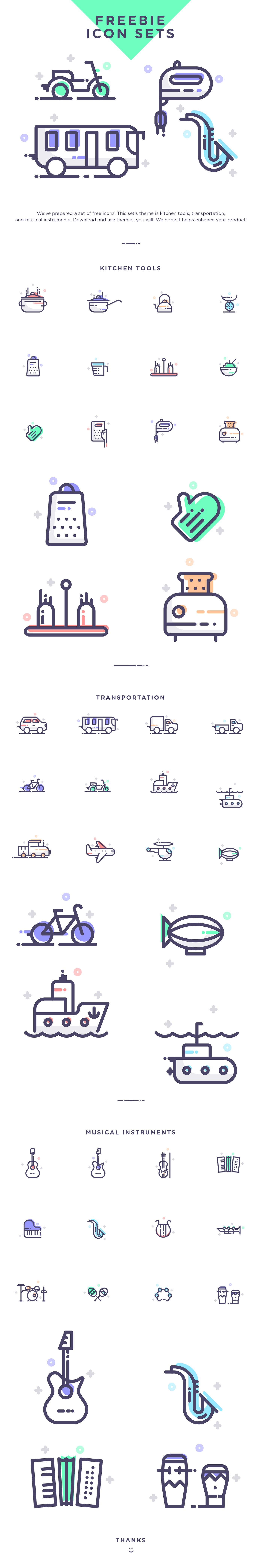 Icon free transportation kitchen tools Musical Instruments icon set music Travel