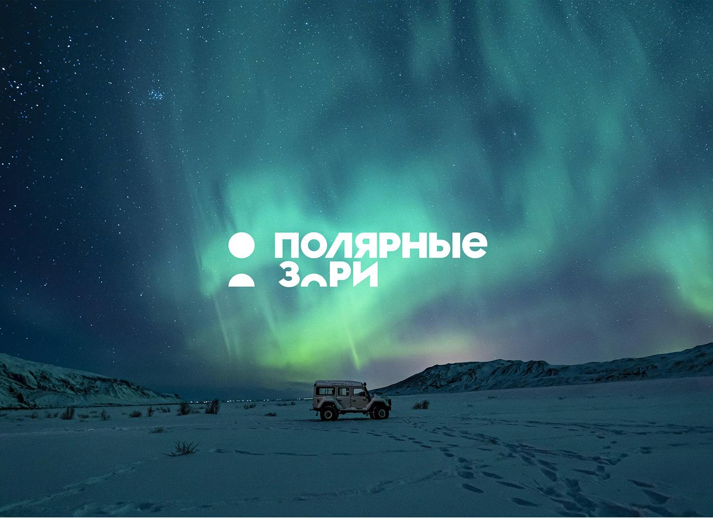 Image may contain: snow, screenshot and nature