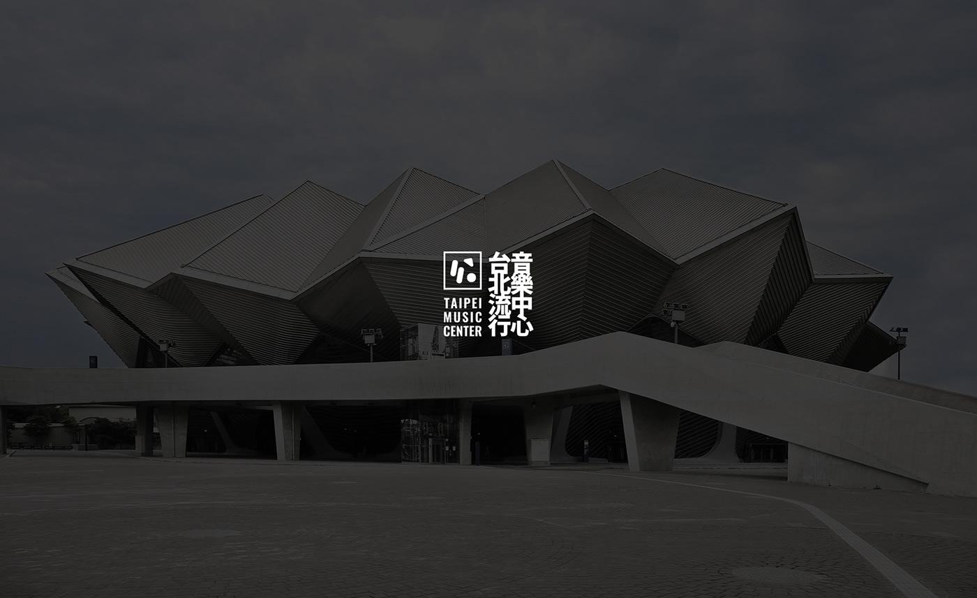 siganegdesign Signage signagesystem visualidentitydesign 台北 台北流行音樂中心 指標 流行 識別 音樂