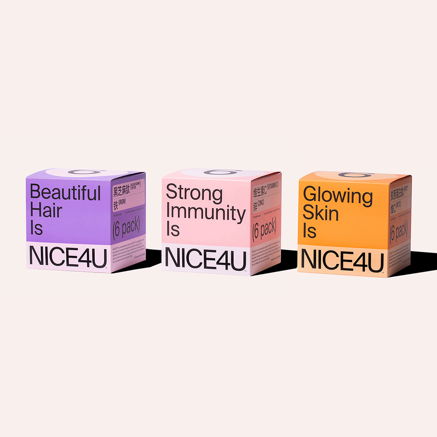 Beverage Design colorful DESIGN cosmetics gummy healthy food Modern Design packagedesign Packaging Tropical Design