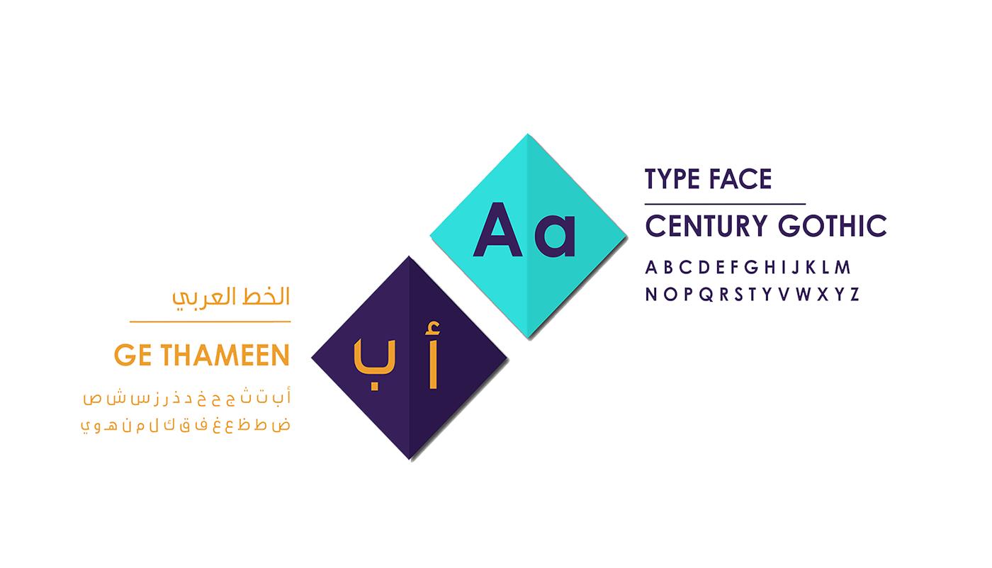 Education logo Brahar Eğitim brand branding  graphic logo tasarım Logo Tasarım tasarım