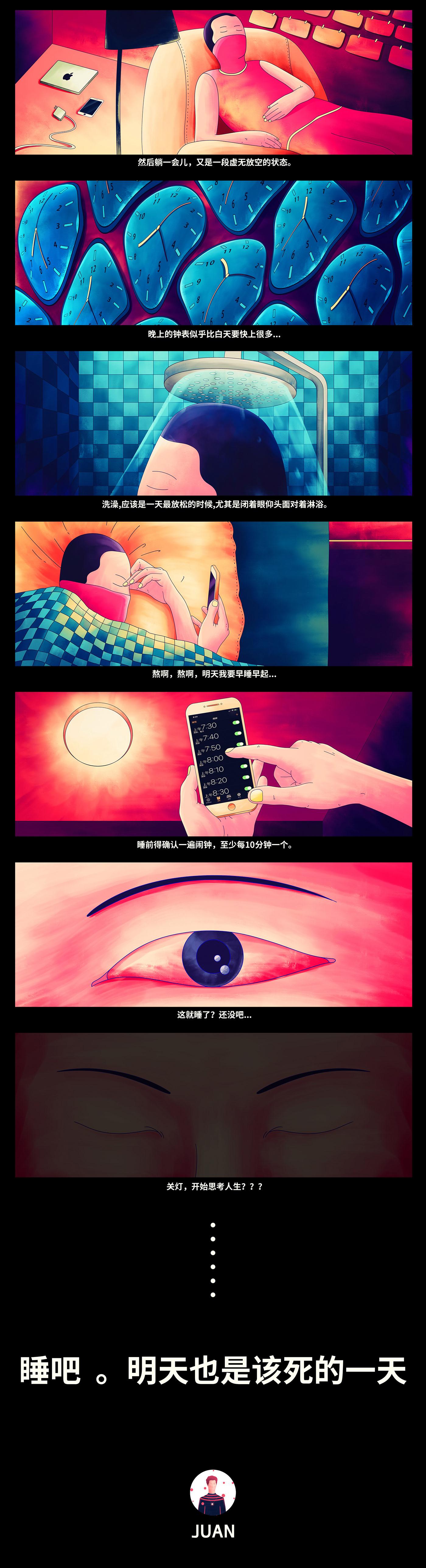 Image may contain: screenshot, monitor and screen