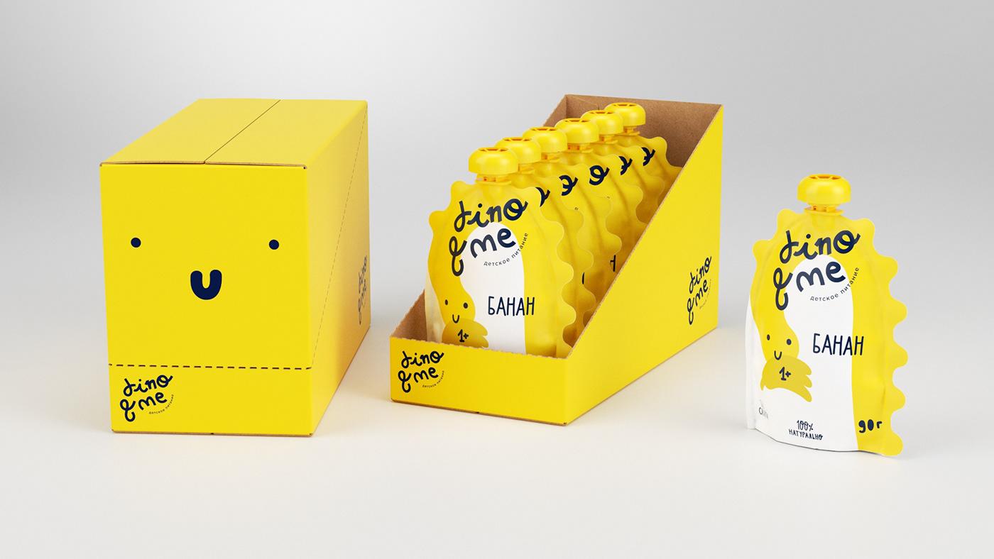 Image may contain: box, carton and post-it note
