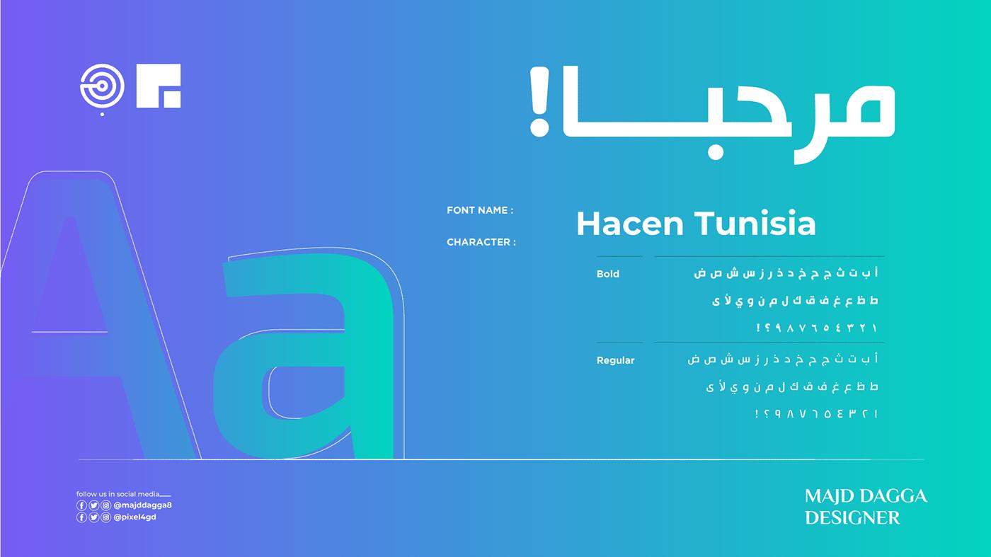 أجمل 80 خط عربي للتحميل مجاناً - TOP 80 Arabic fonts A41a0d83799785.5d6a3e33dffa9