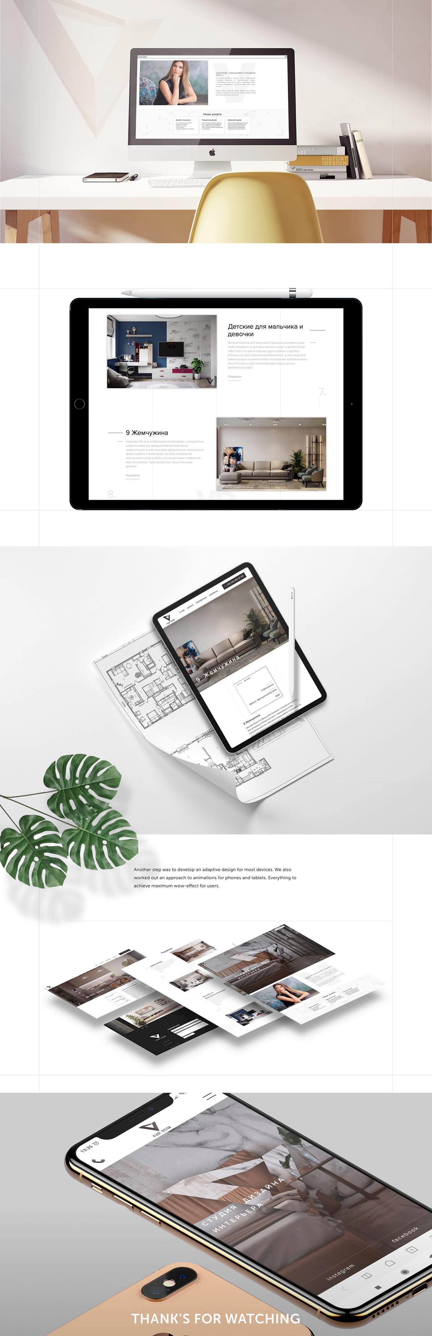 interior studio landing landing page UI ui ux ux Website Website-portfolio