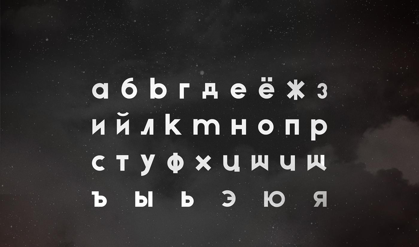 Шрифт – ETNA