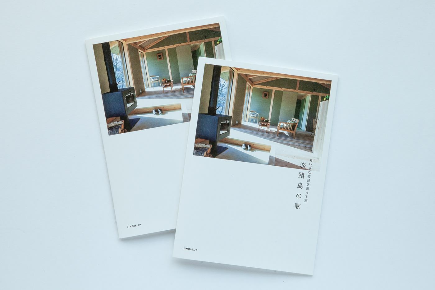 brochure Photography