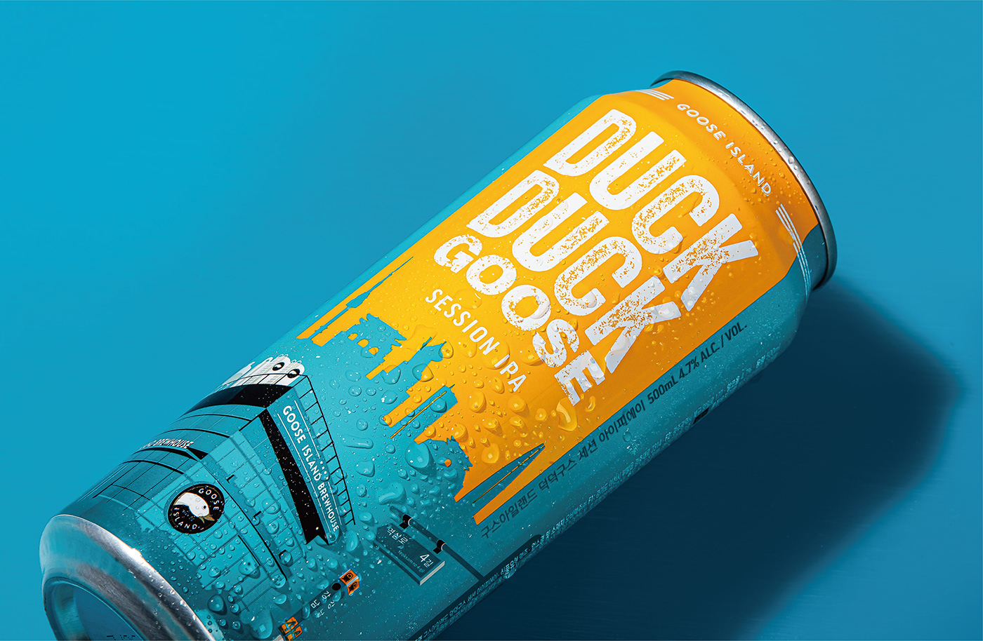 beer can design graphic industrial pakage Pakage Design product visual Photography
