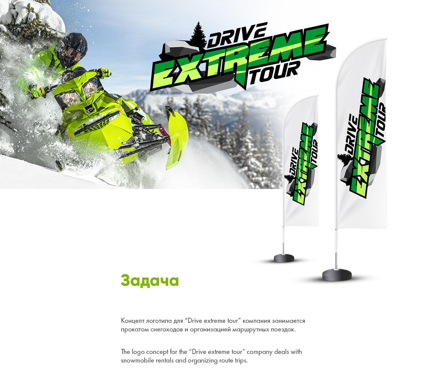 Image may contain: skiing and screenshot
