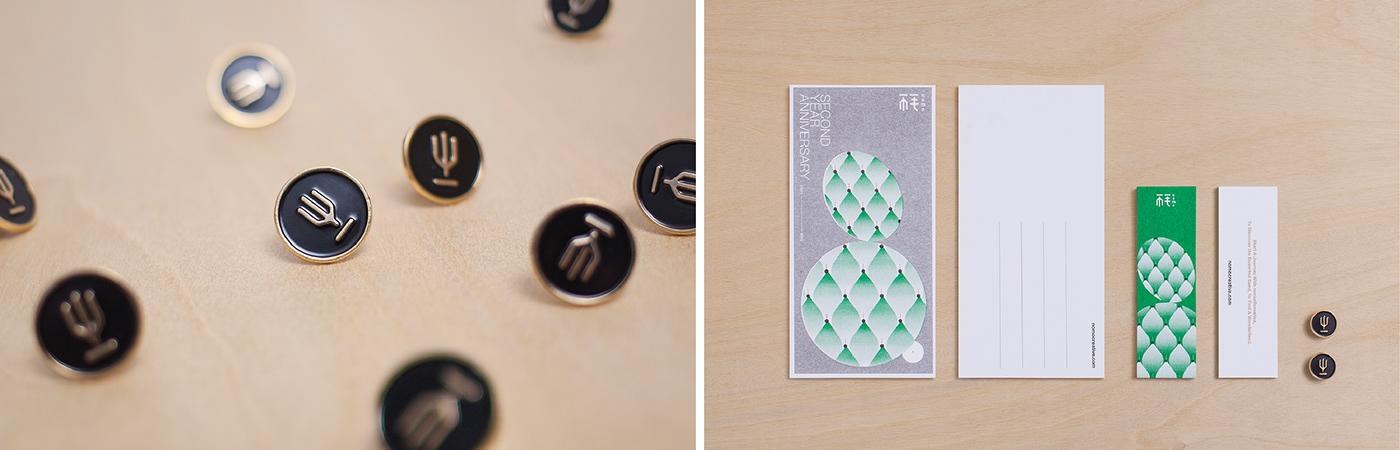 不毛 nomocreative taiwan taipei anniversary card bookmark symbol