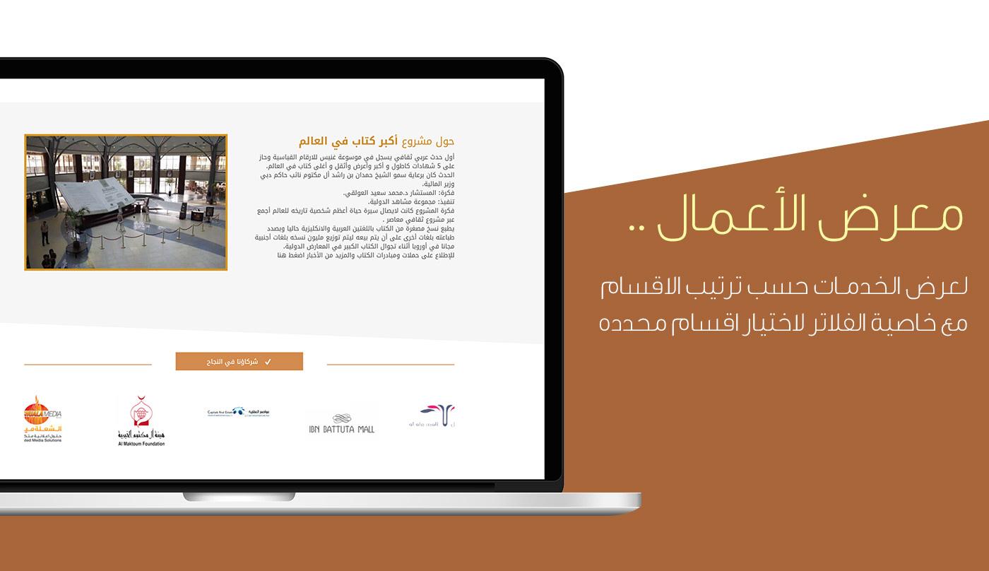 programming  Web Webdesign Website wordpress
