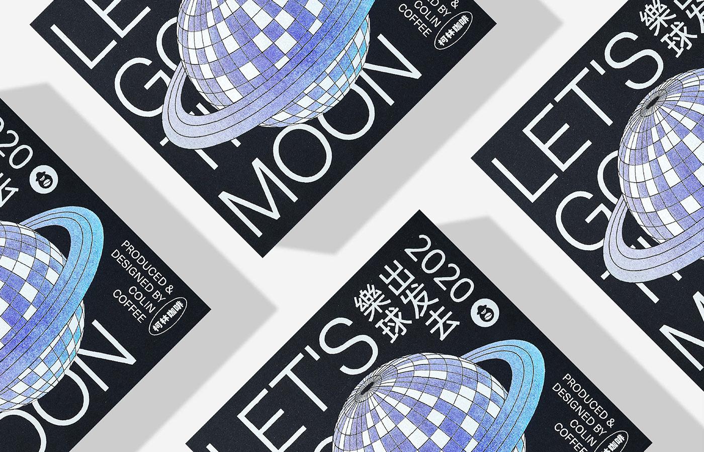 reesaw 包装设计 咖啡设计 品牌设计 字体设计 平面设计 理所设计