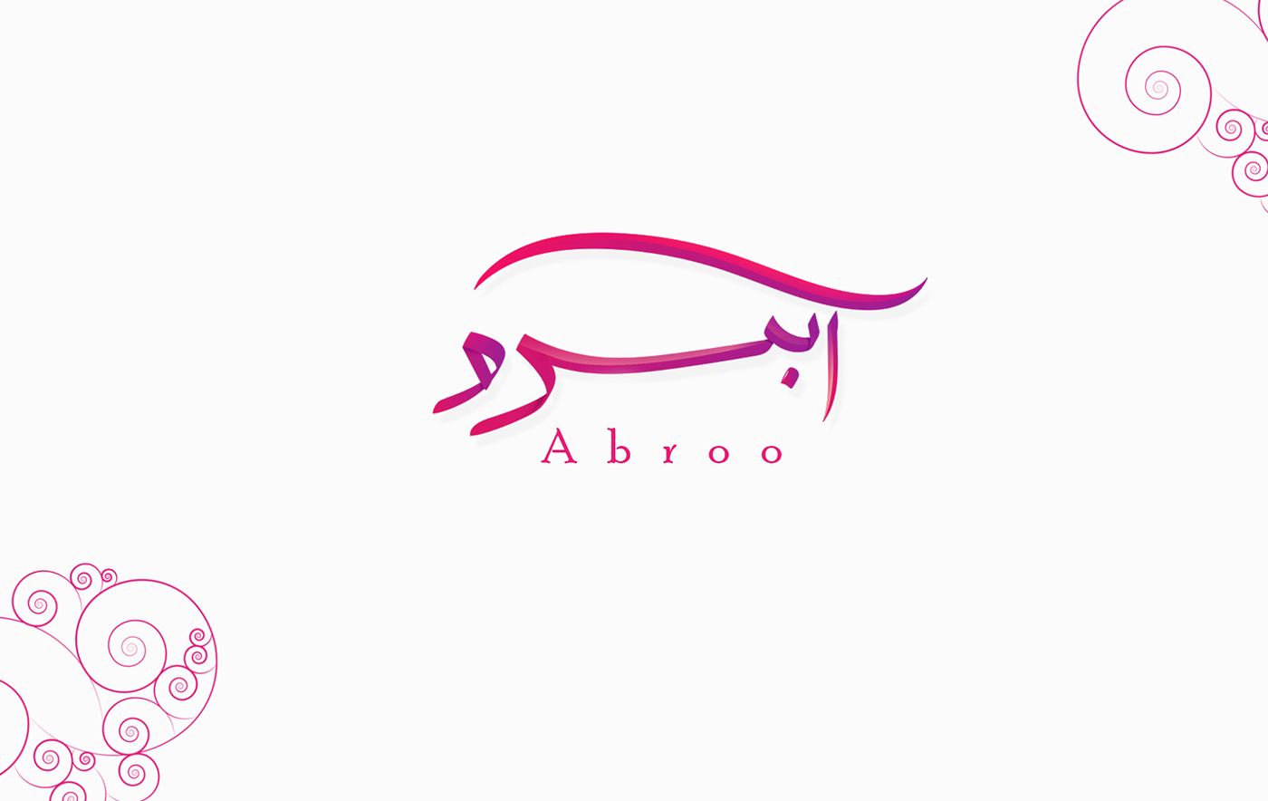 Arabic Name Logo Design Free PSD on Behance
