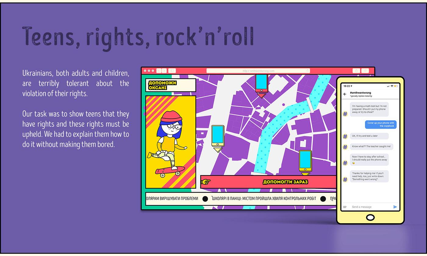 Image may contain: screenshot, abstract and cartoon