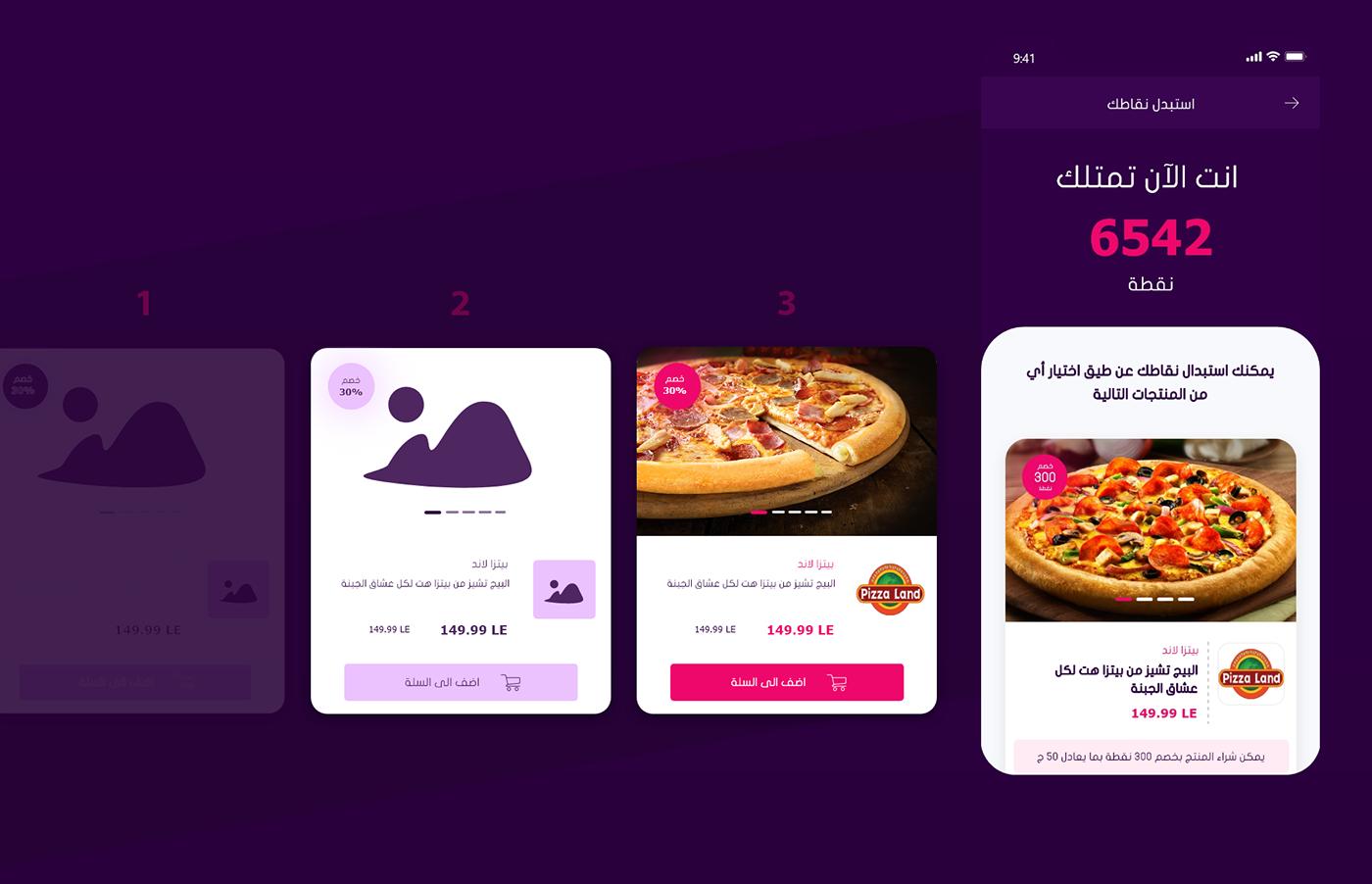 UI/UX Mobile app app Adobe XD Ecommerce Shopping shopbeek UX design mobile app design