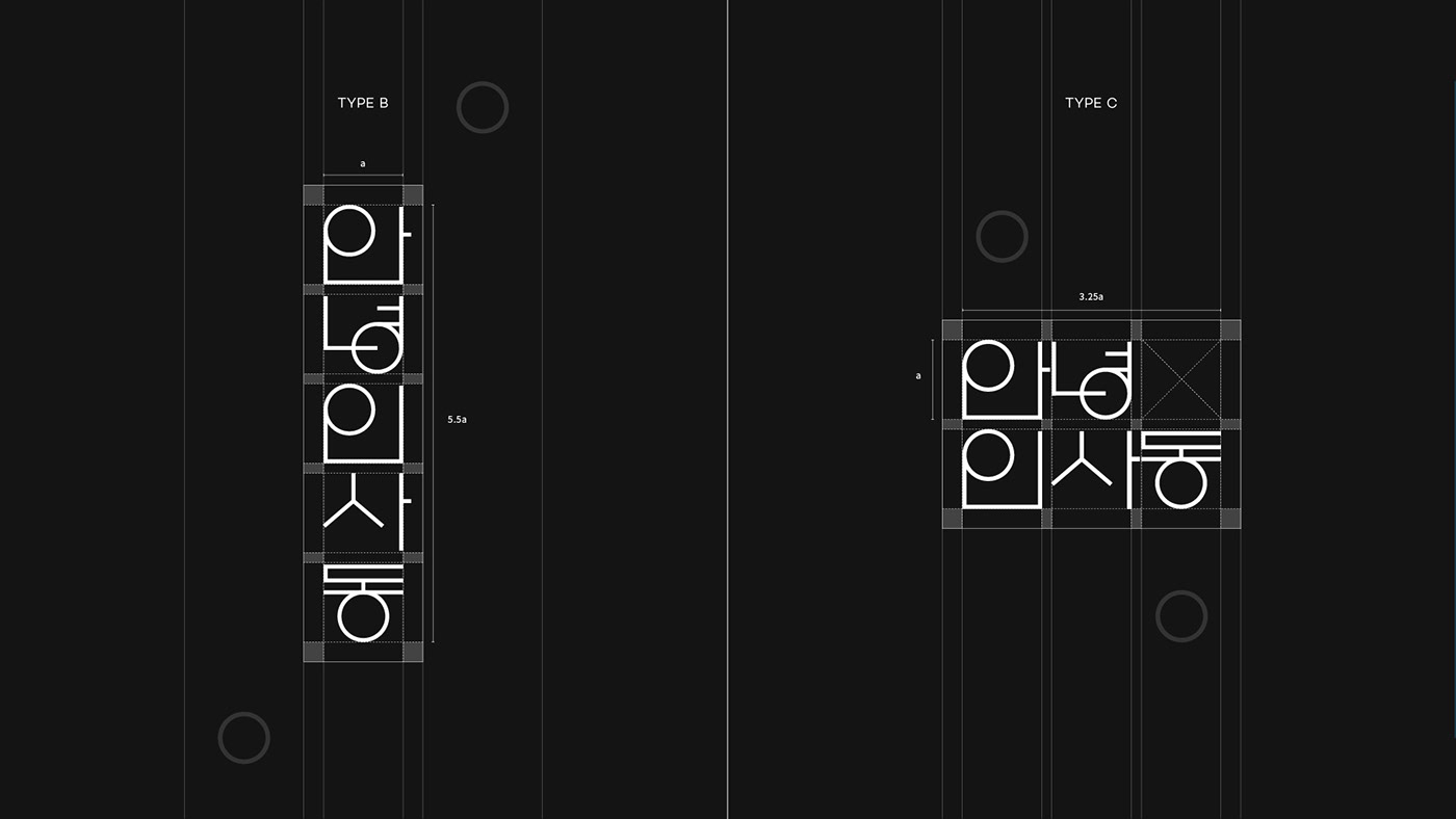 BI branding  bx Character logo package Signage brand logo design ILLUSTRATION  Korean logotype