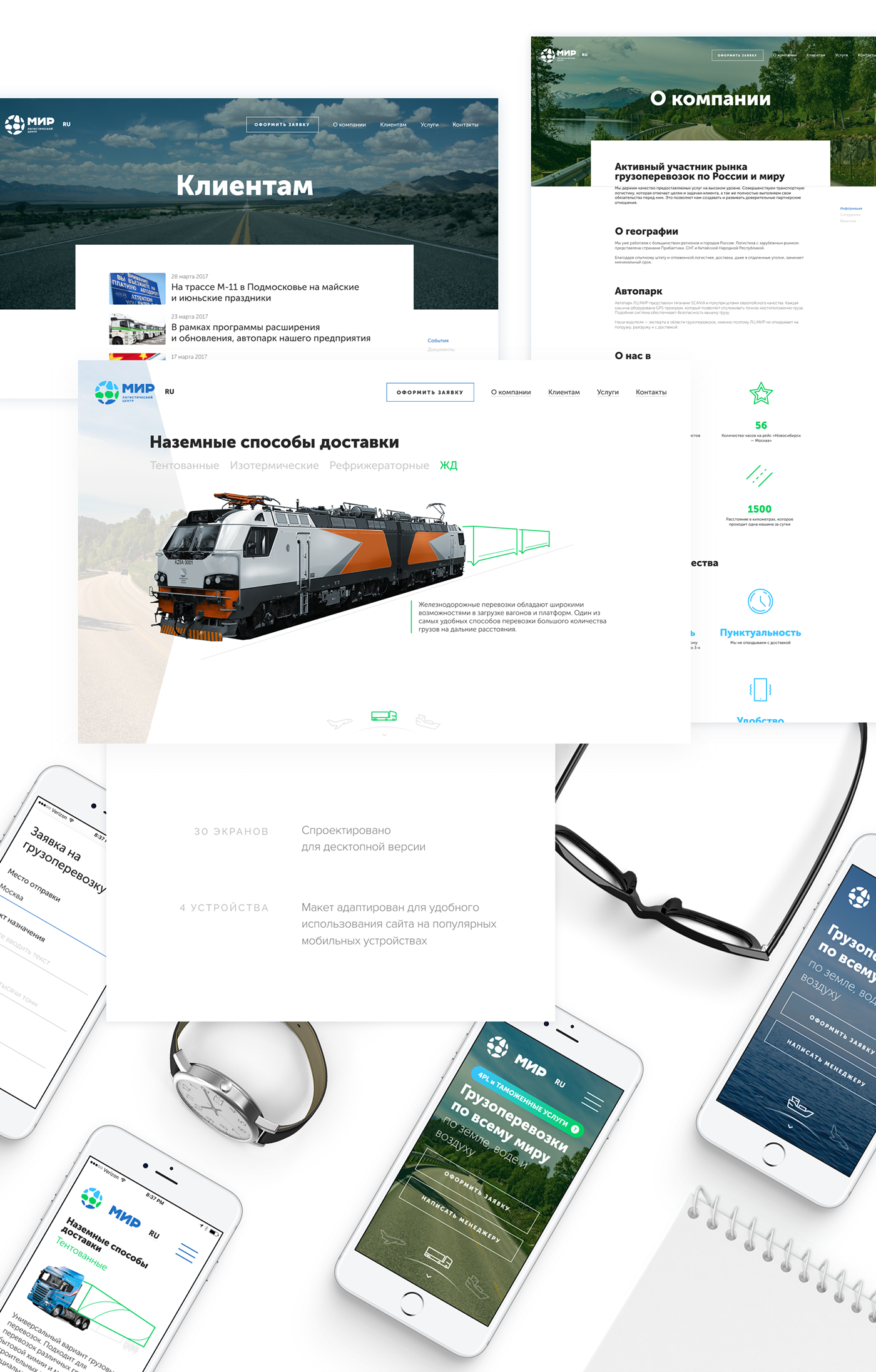 ux UI Logistics Transport Cargo Minimalism delivery Interface shipping