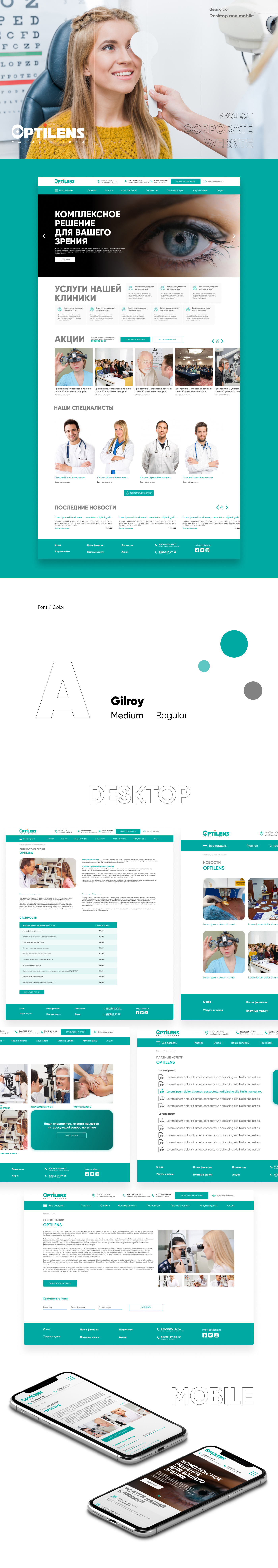 clinic corporate medical UI ux Web Website