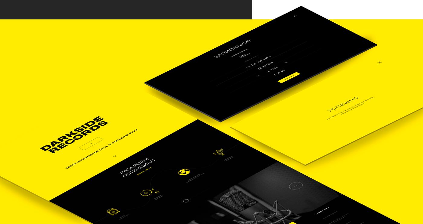 music Website voice studio Dictor Moscow UI ux UI/UX design