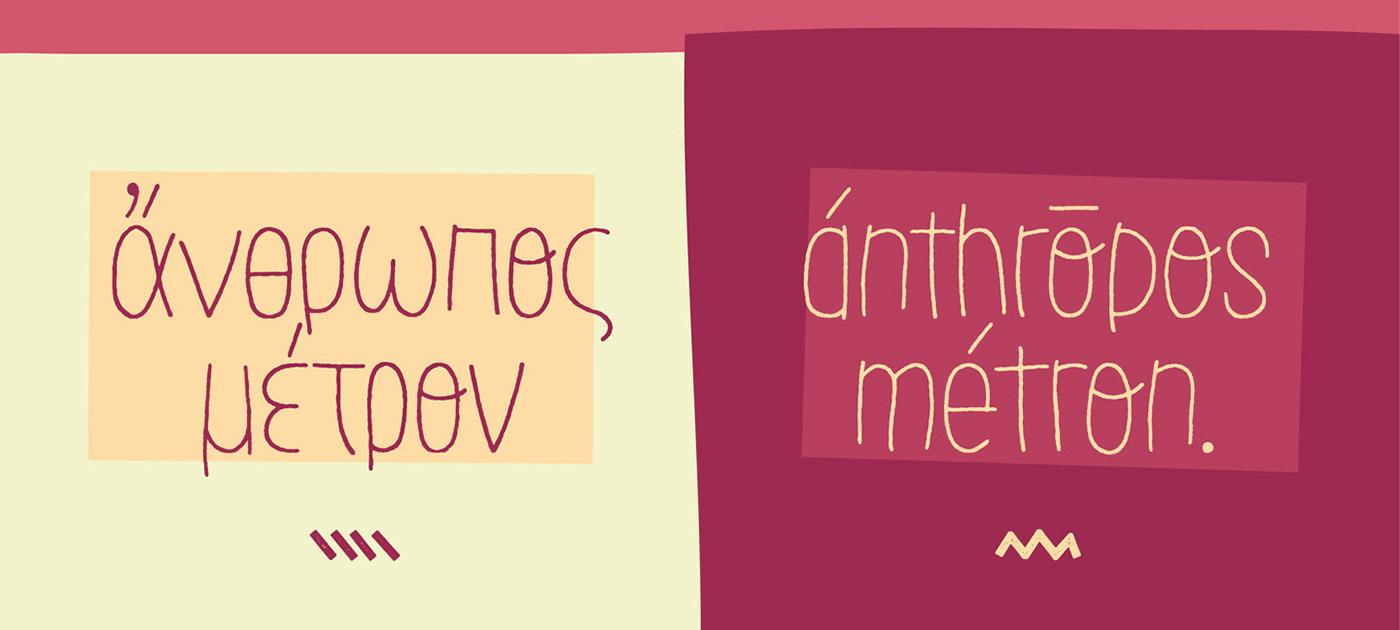 handwritten free personal use font tipografia gratis handwrite handmade type fuente multilanguage multilingual decorative