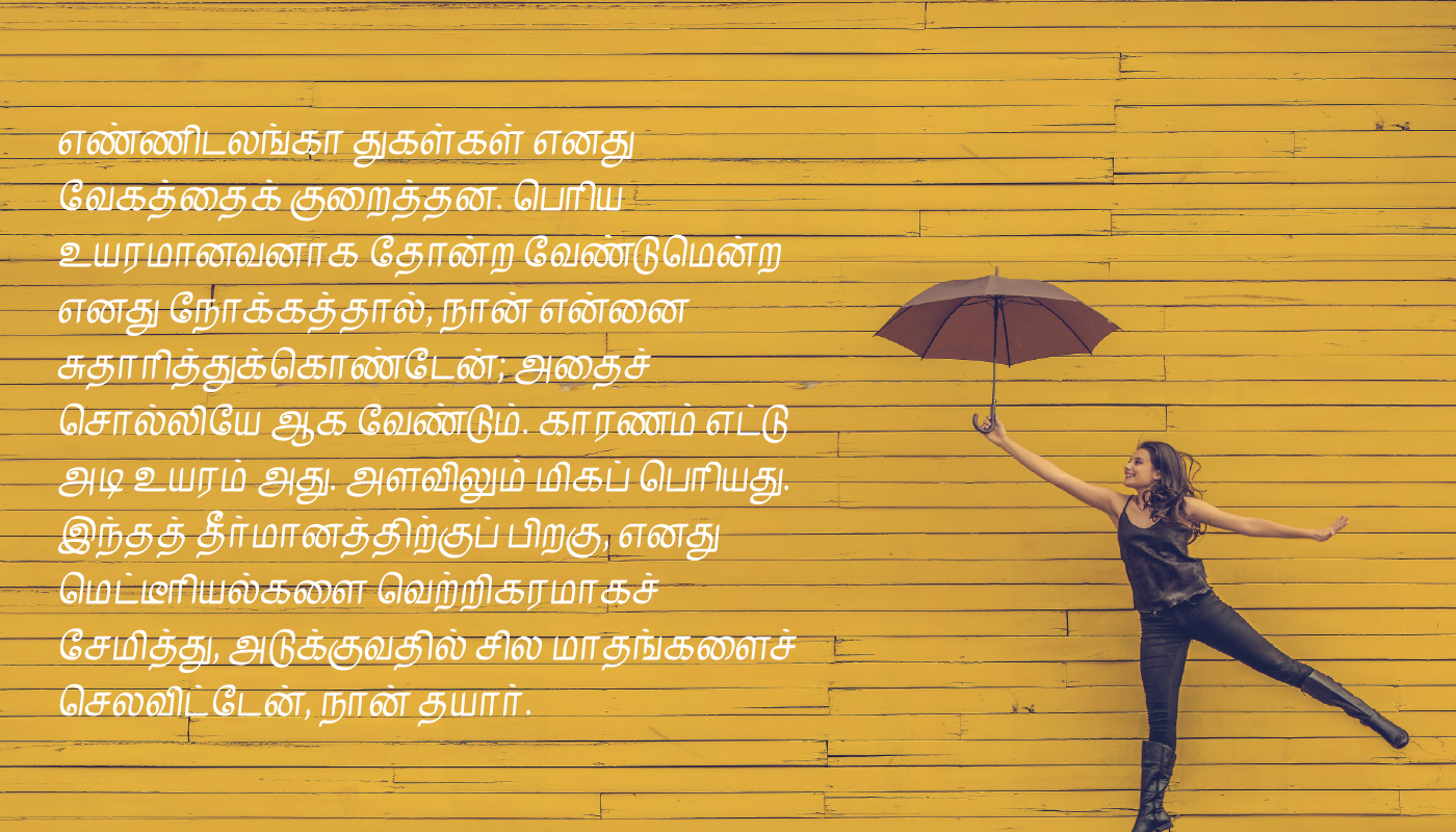 free font Free font tamil font Google Font Typeface
