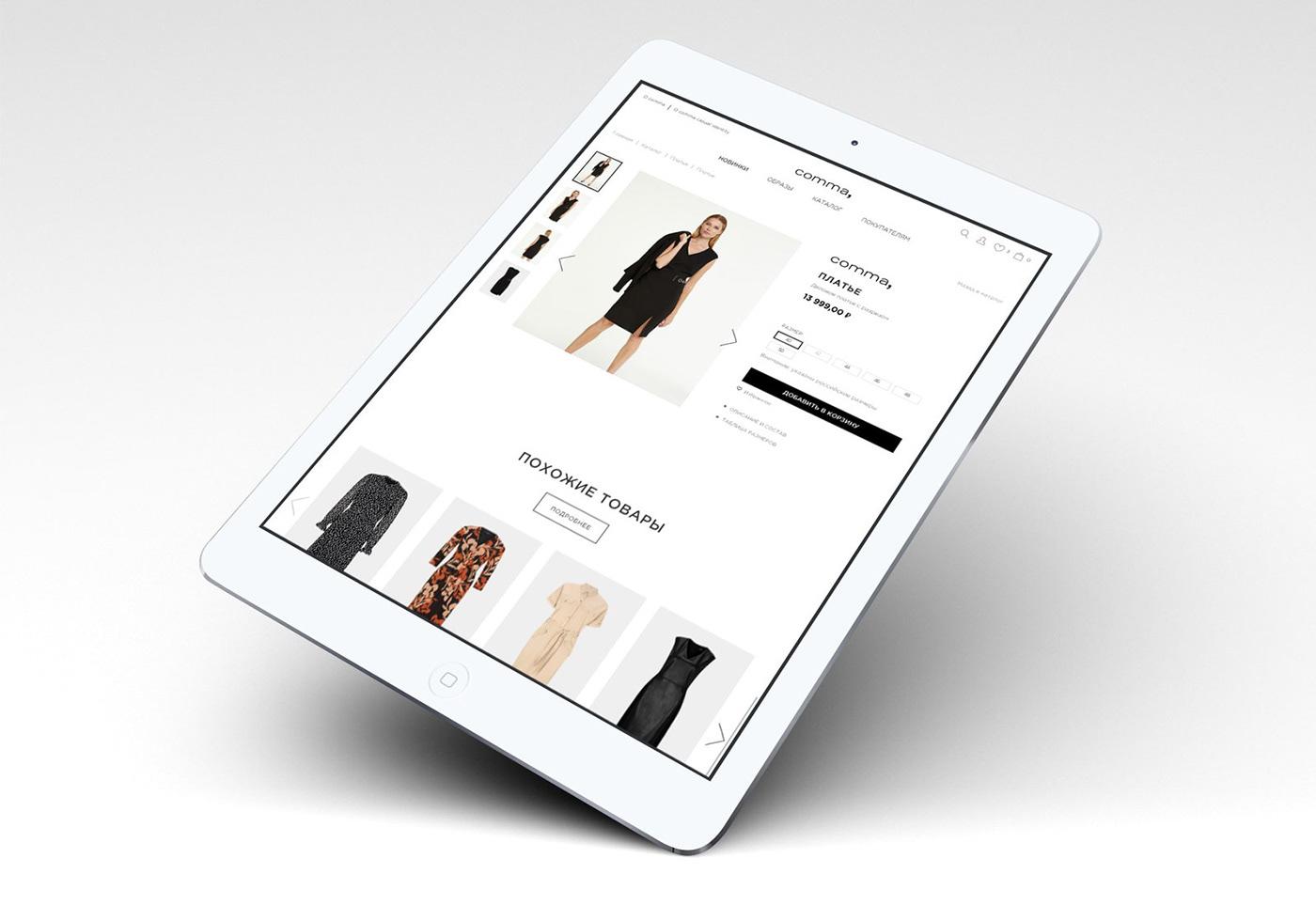 e-commerce Ecommerce shop UI/UX Website одежда