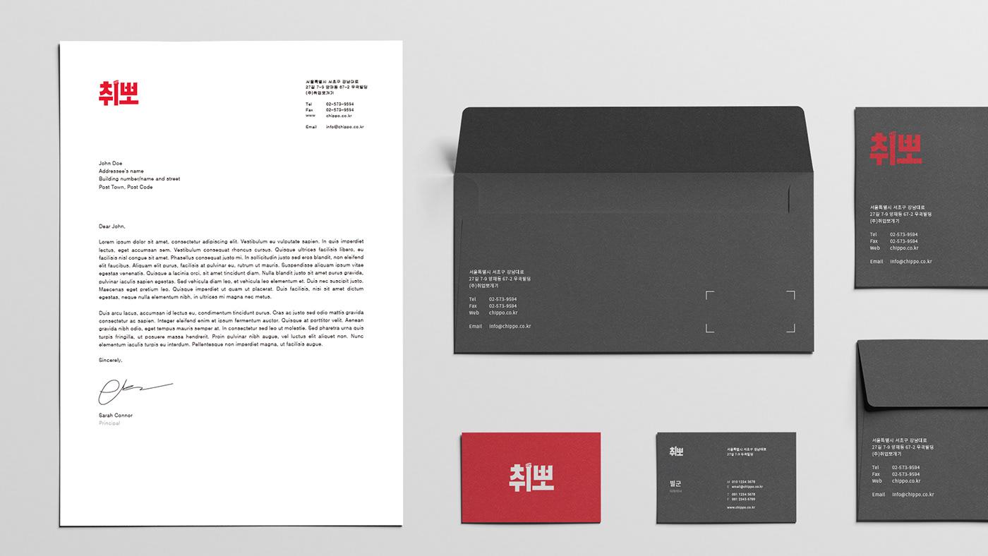 graphic design ,branding ,typography  ,brand identity