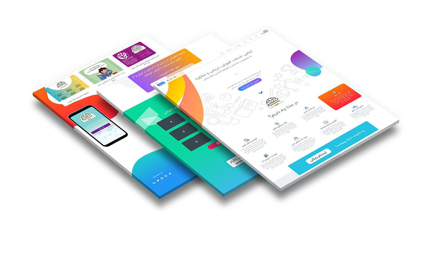 modern Web Design  curves gradients icons MadeWithAdobeXd