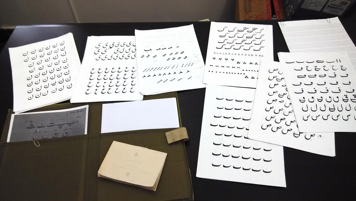 Aksharaya - Nastaliq Calligrapy Manual on Behance