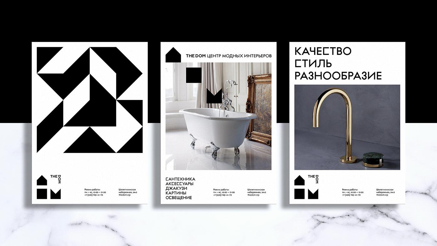 Image may contain: bathroom, sink and bathtub