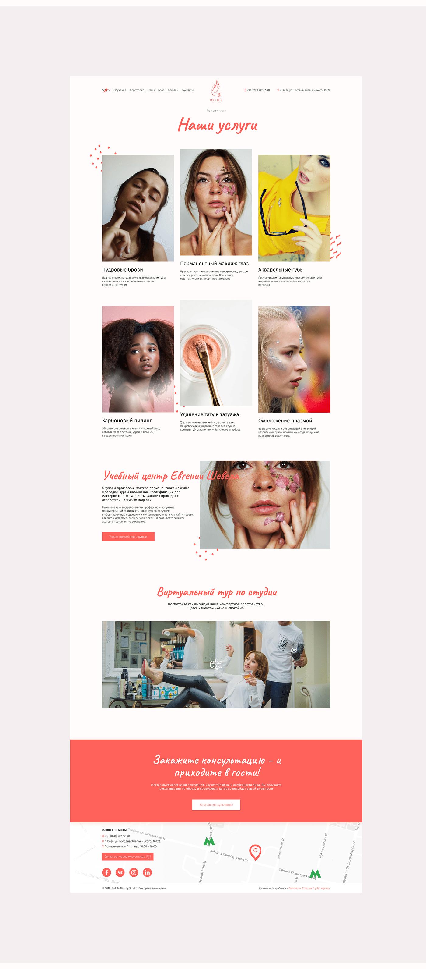 art clean Fashion  minimal shop Web beauty luxury magazine