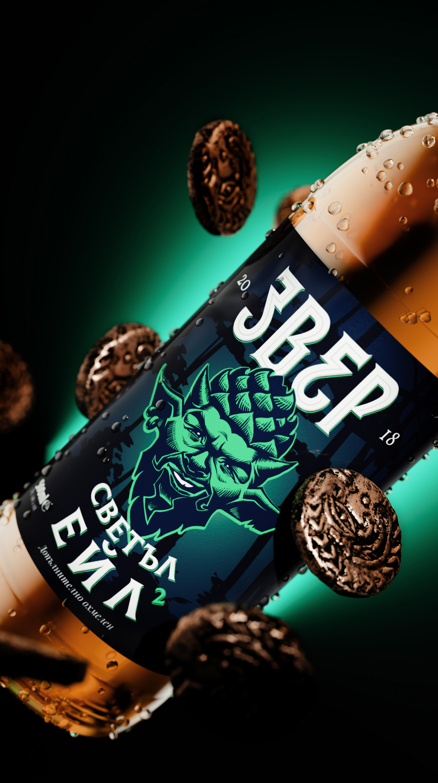 ale beast beer branding  craft daring masculine Packaging saison stout