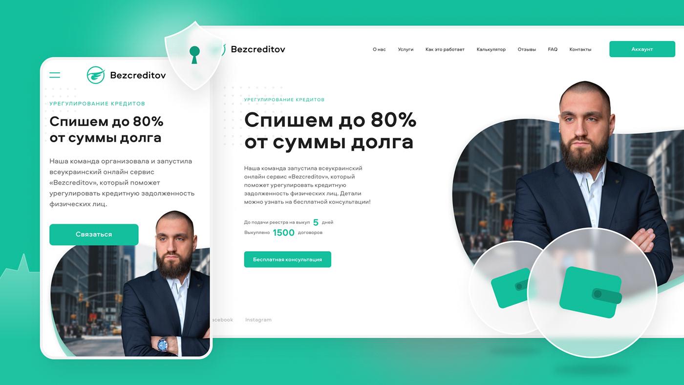 design development landing page UI UI/UX ux Web Web Design  web platform Website
