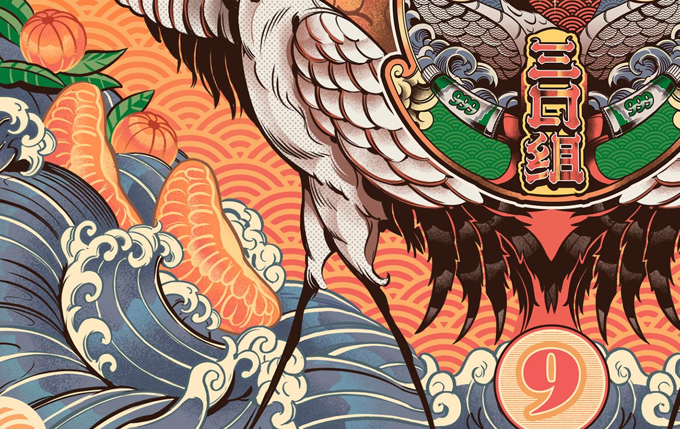 Image may contain: cartoon, drawing and bird