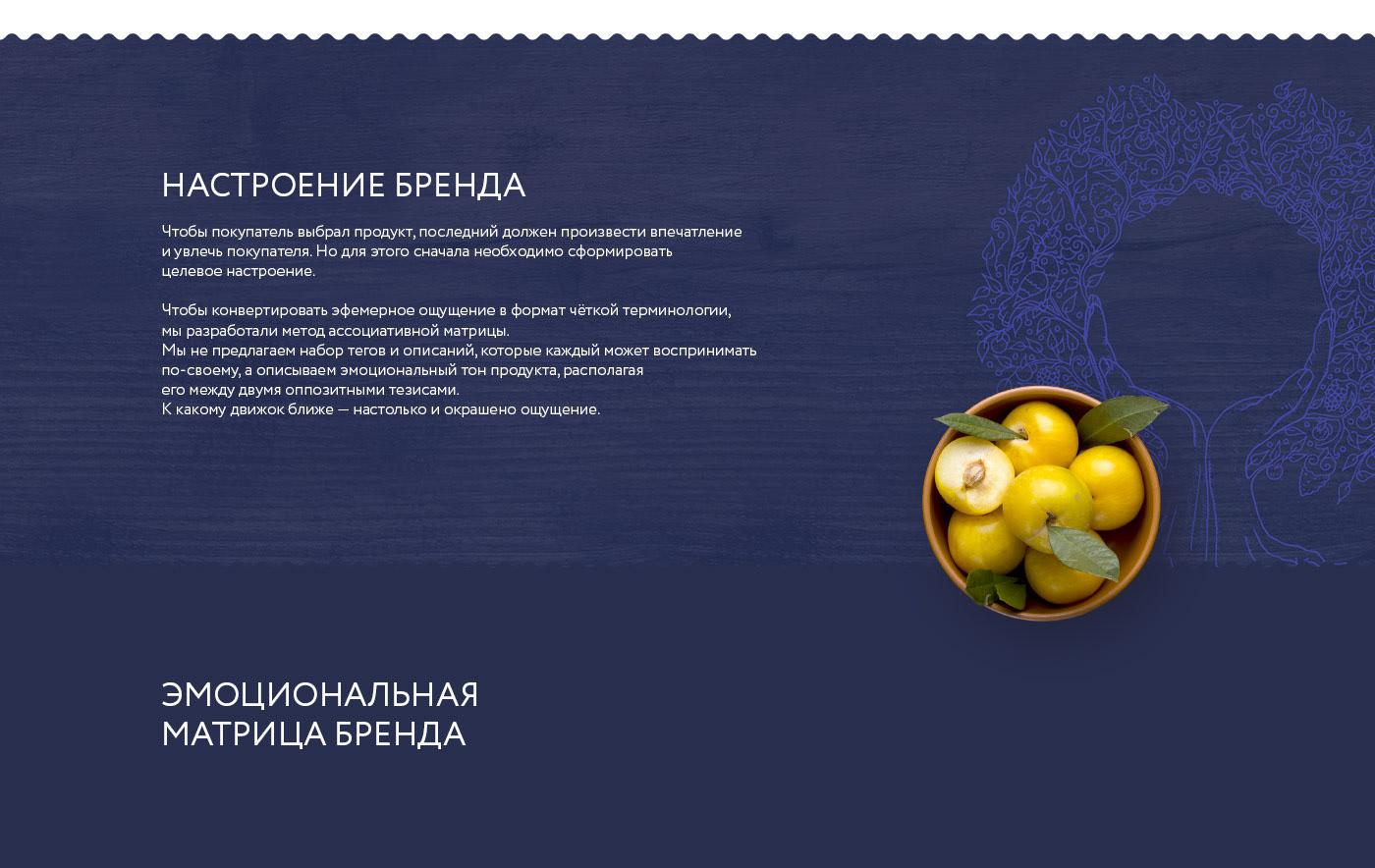 Vodka labeling Armenian organic botanic apricot grape foil mulberry colored pencil