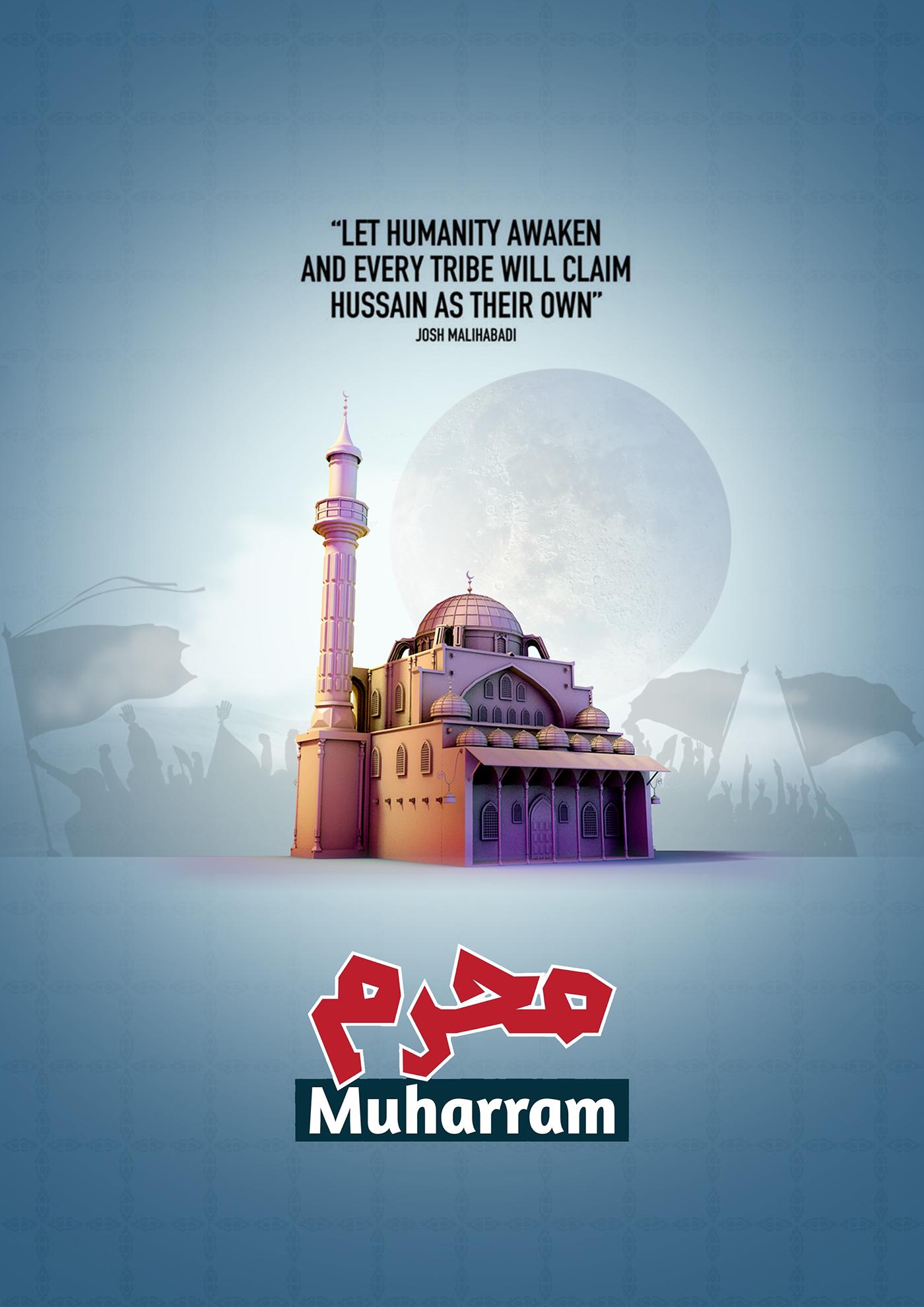 Muharram Ashura new year islam