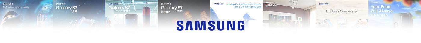 Samsung egypt designs facebook posts manipulation creative zone