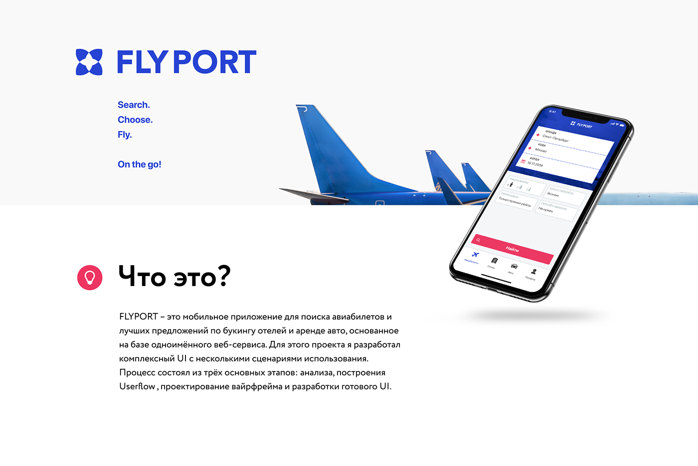 Image may contain: screenshot and airplane