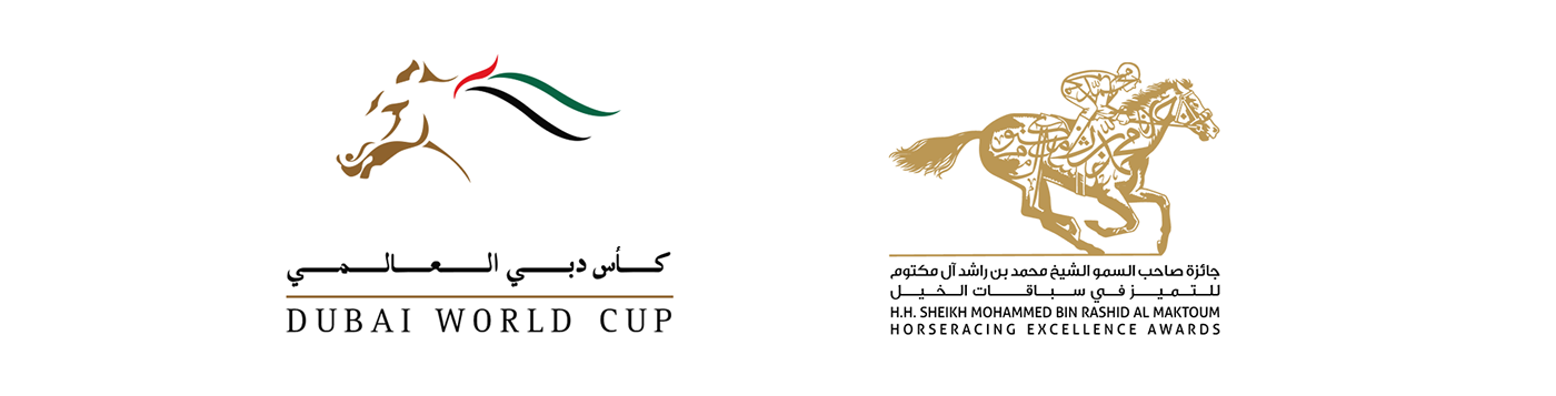 design dubai Events Horse racing