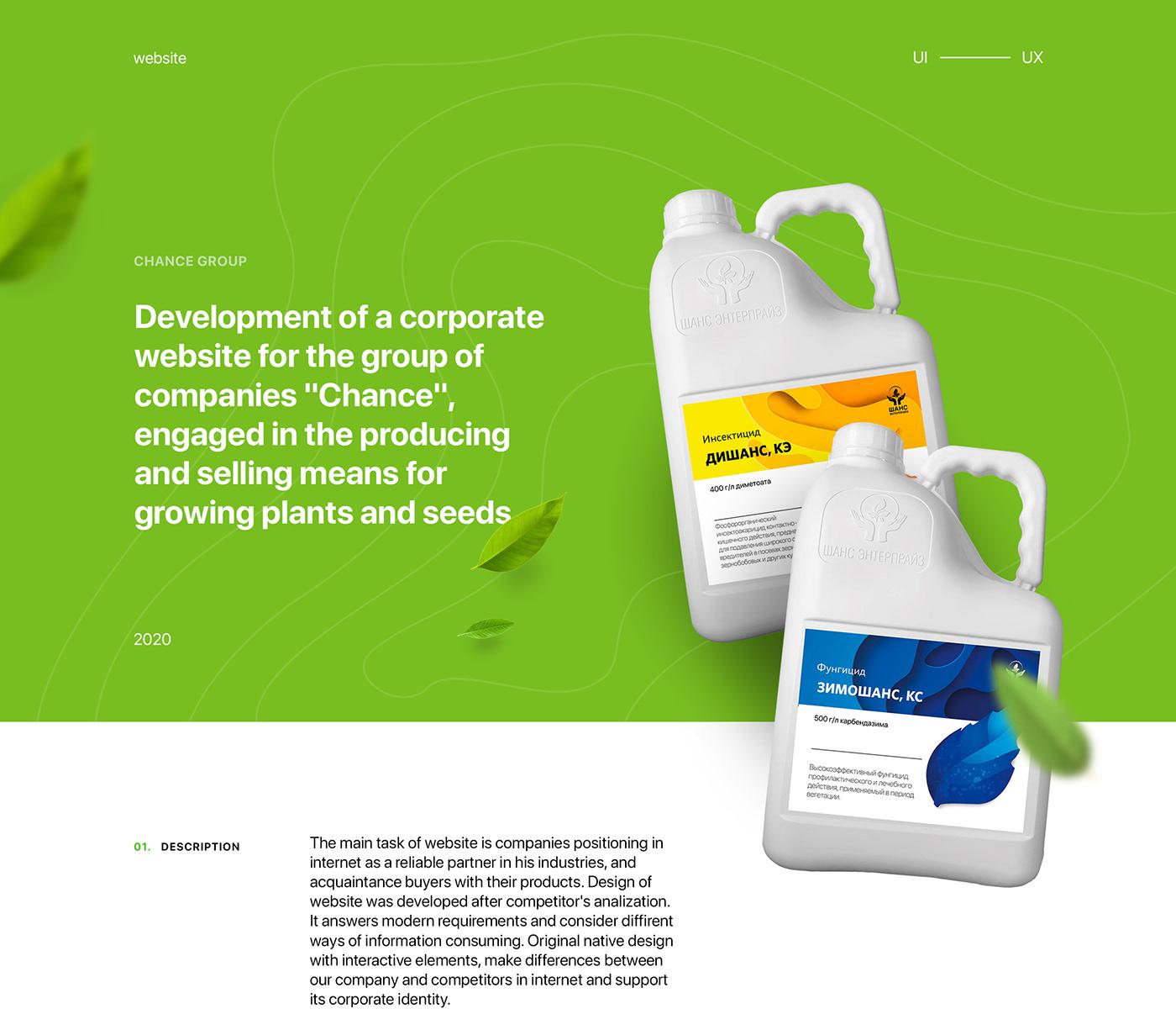 Figma green photoshop plants seeds UI ux Web Design  web site
