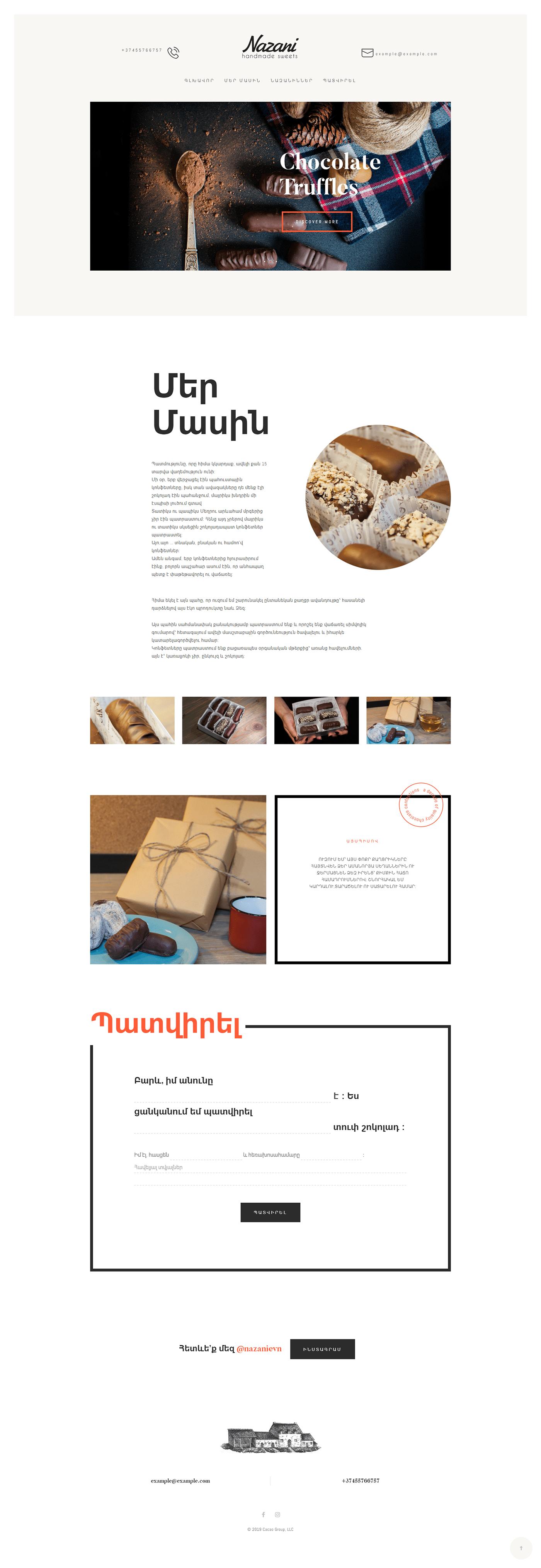 chocolate Sweets handmade sweets Website wordpress Wordpress Website branding  ILLUSTRATION