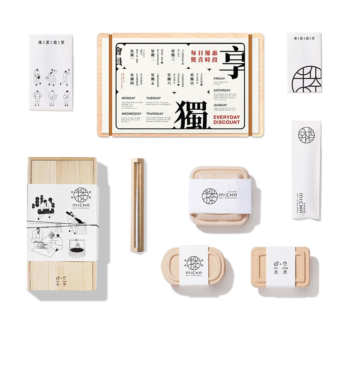 branding  china Food  restaurant Rice ILLUSTRATION  Packging slowtime