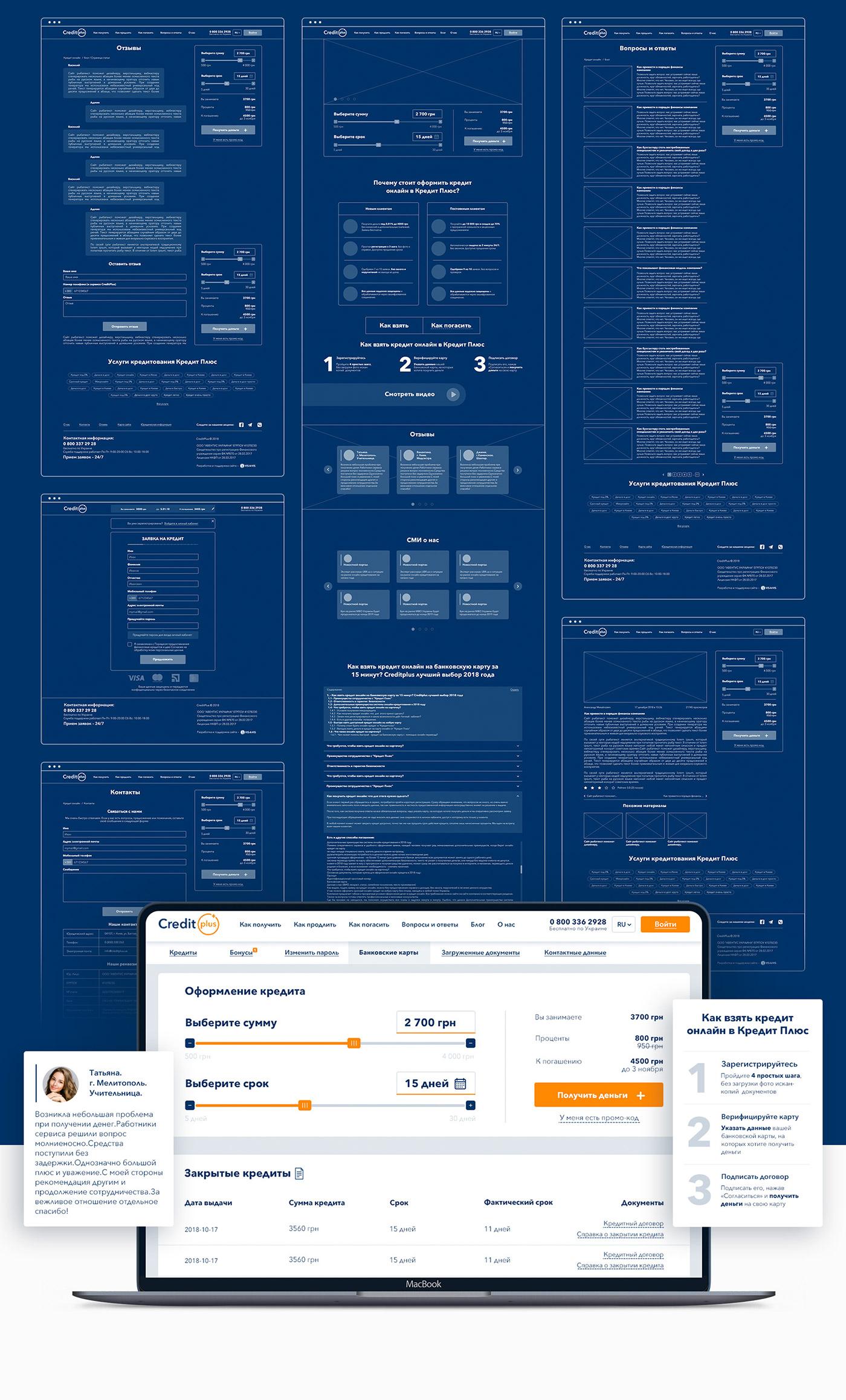 web-design UI/UX finance banking Interface Web orange credit credit plus corporate
