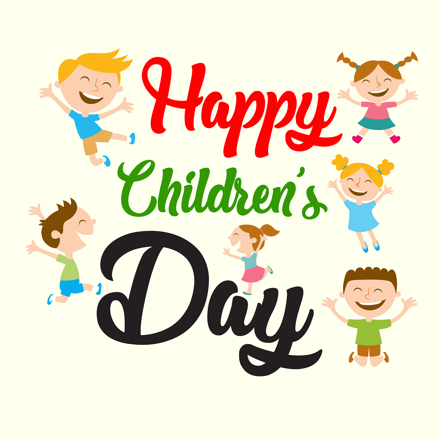present happy childrens day - HD 1400×1400