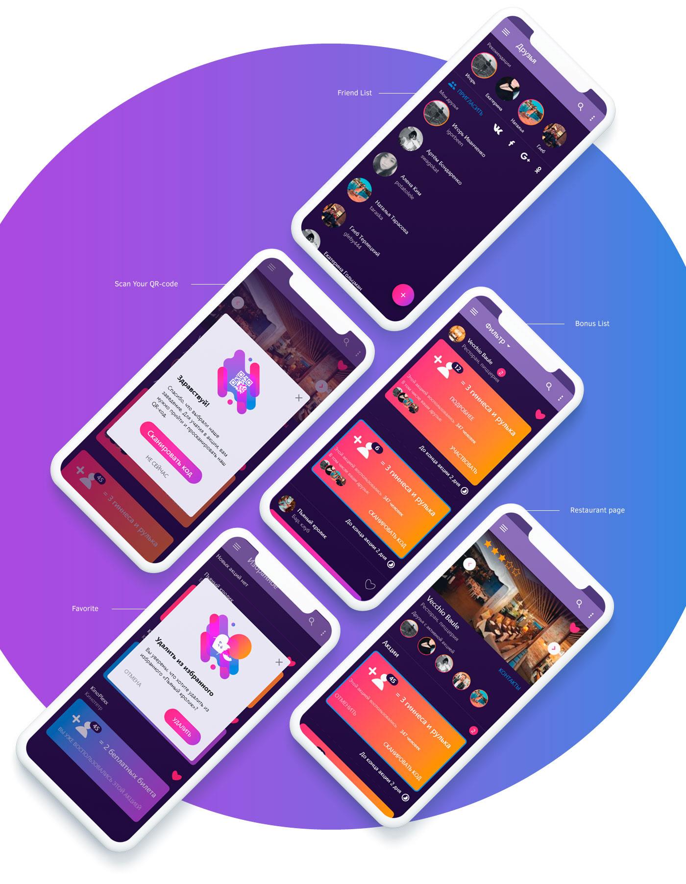 app design Web gradient landing site application Icon