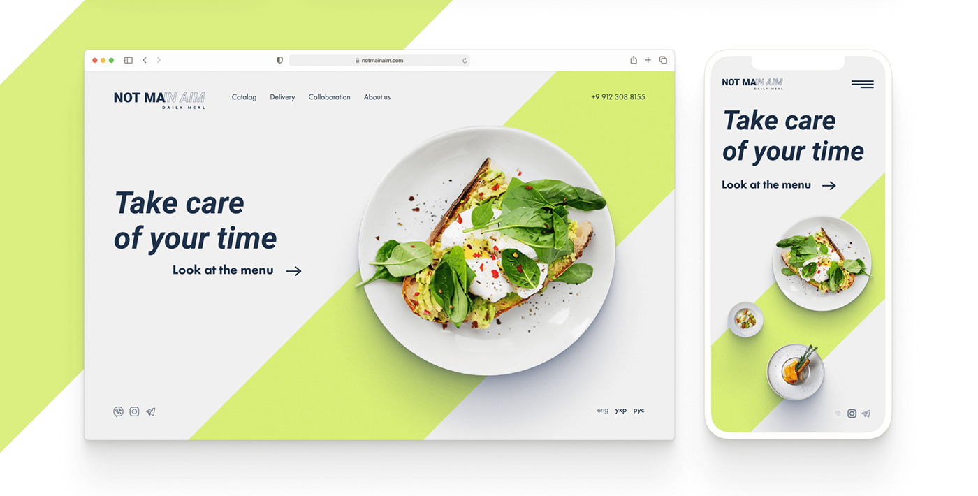 concept,Food ,food delivery,landing,landing page,UI,Web studio,лендинг