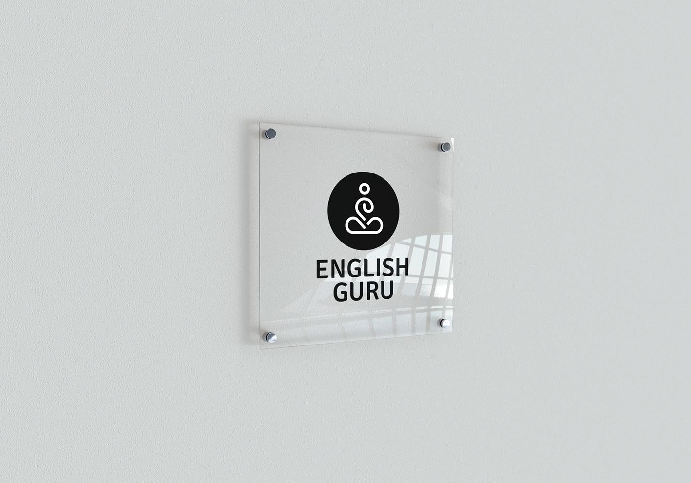 English guru yoga