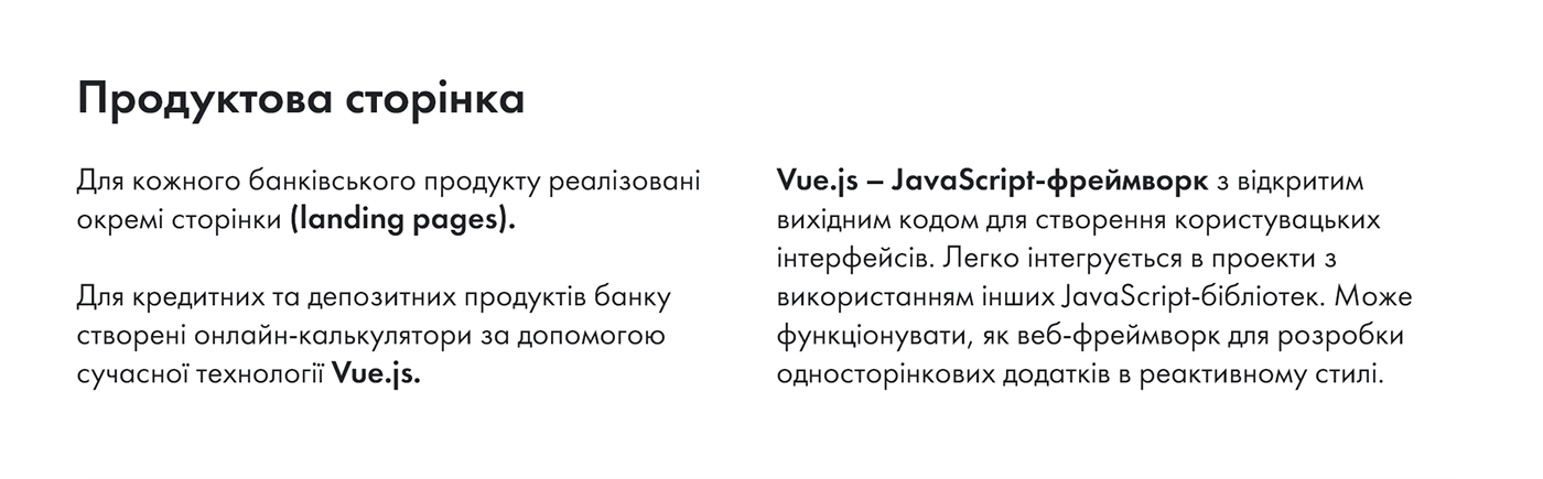 Aval Bank raiffeisen bank aval web-design UI/UX vis-a-vis yellow site Interface banking finance