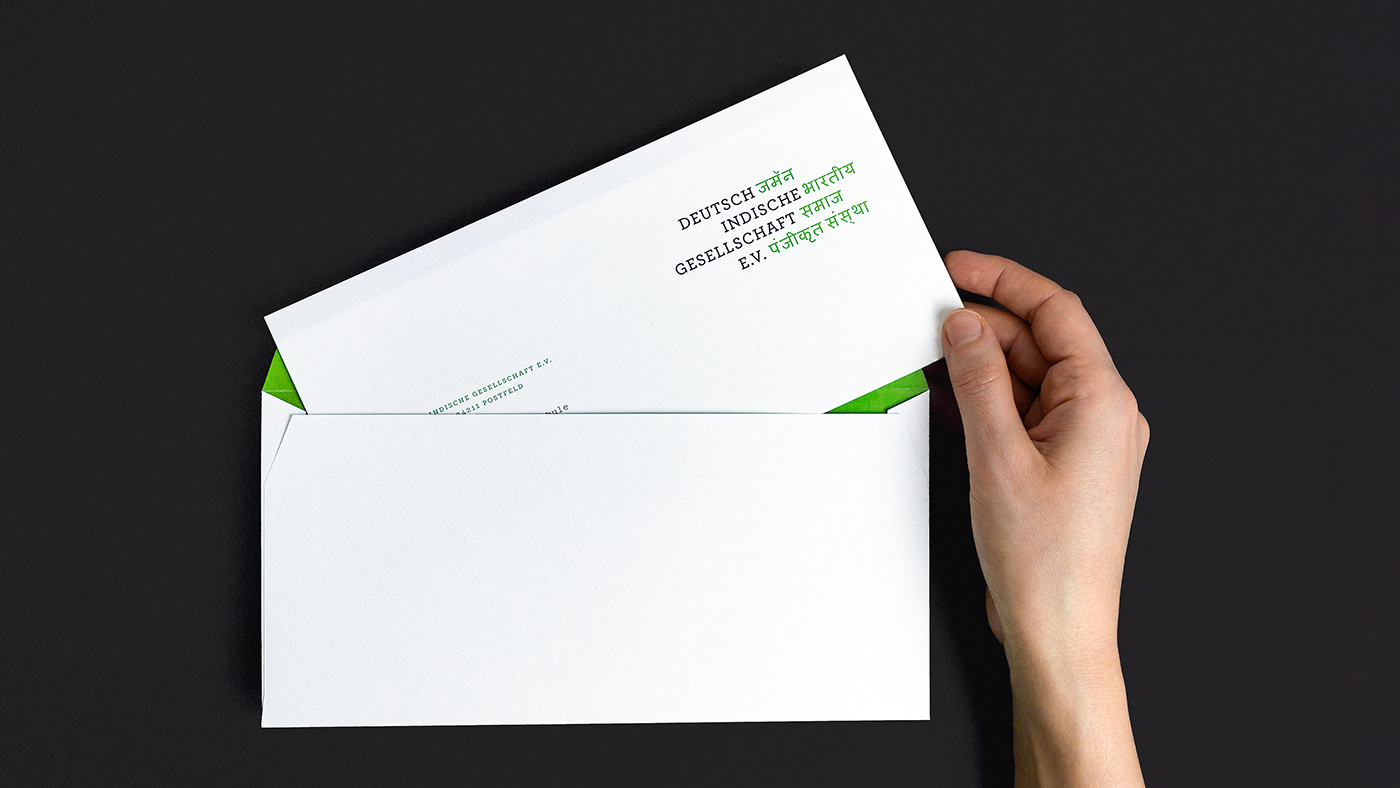 Letterhead and Envelope of DIG