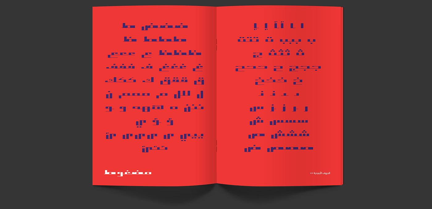 Image may contain: screenshot and handwriting
